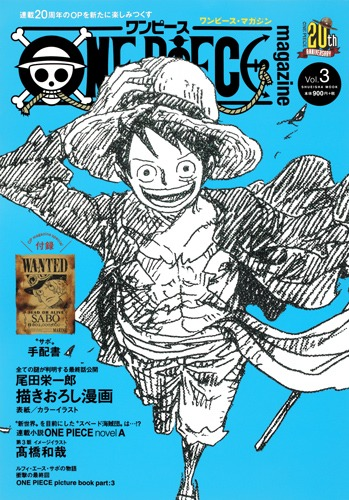 one piece magazine 中文 版
