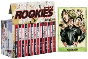 ROOKIES 全14巻セット
