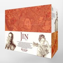 JIN―仁― 全13巻セット