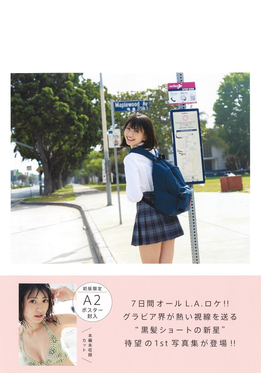 山田南実の画像 p1_5