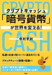 レジン コミックス ビット キャッシュ