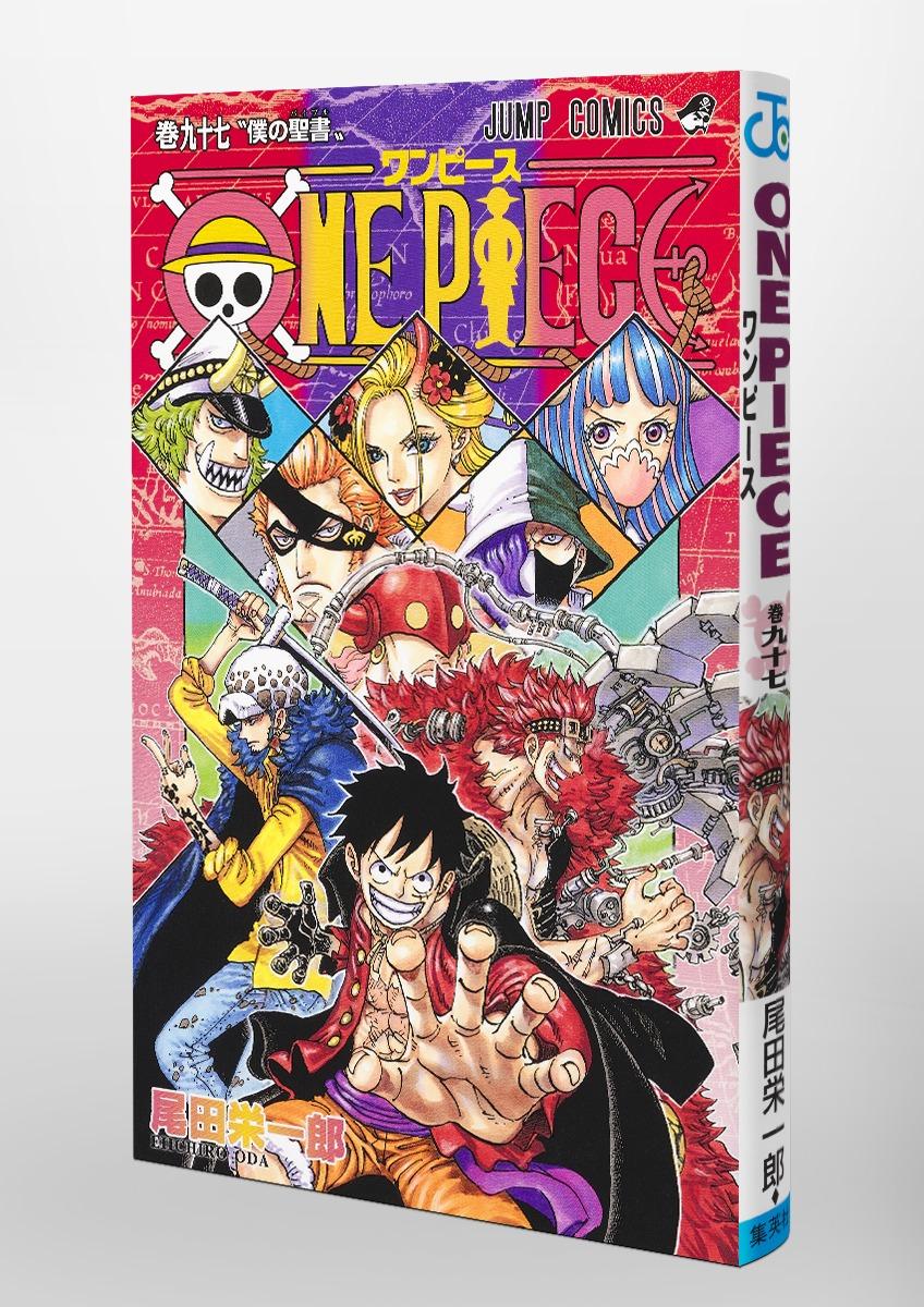 集英社コミック公式 S-MANGAONE PIECE 97